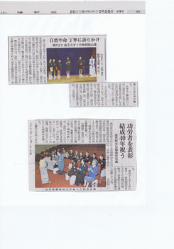20111028okayama.jpg