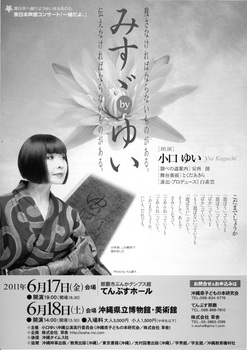 2011okinawa.jpg