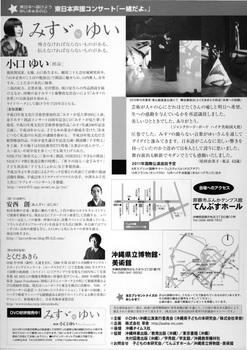 2011okinawa2.jpg