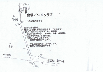 CCF20110810_00000.jpg